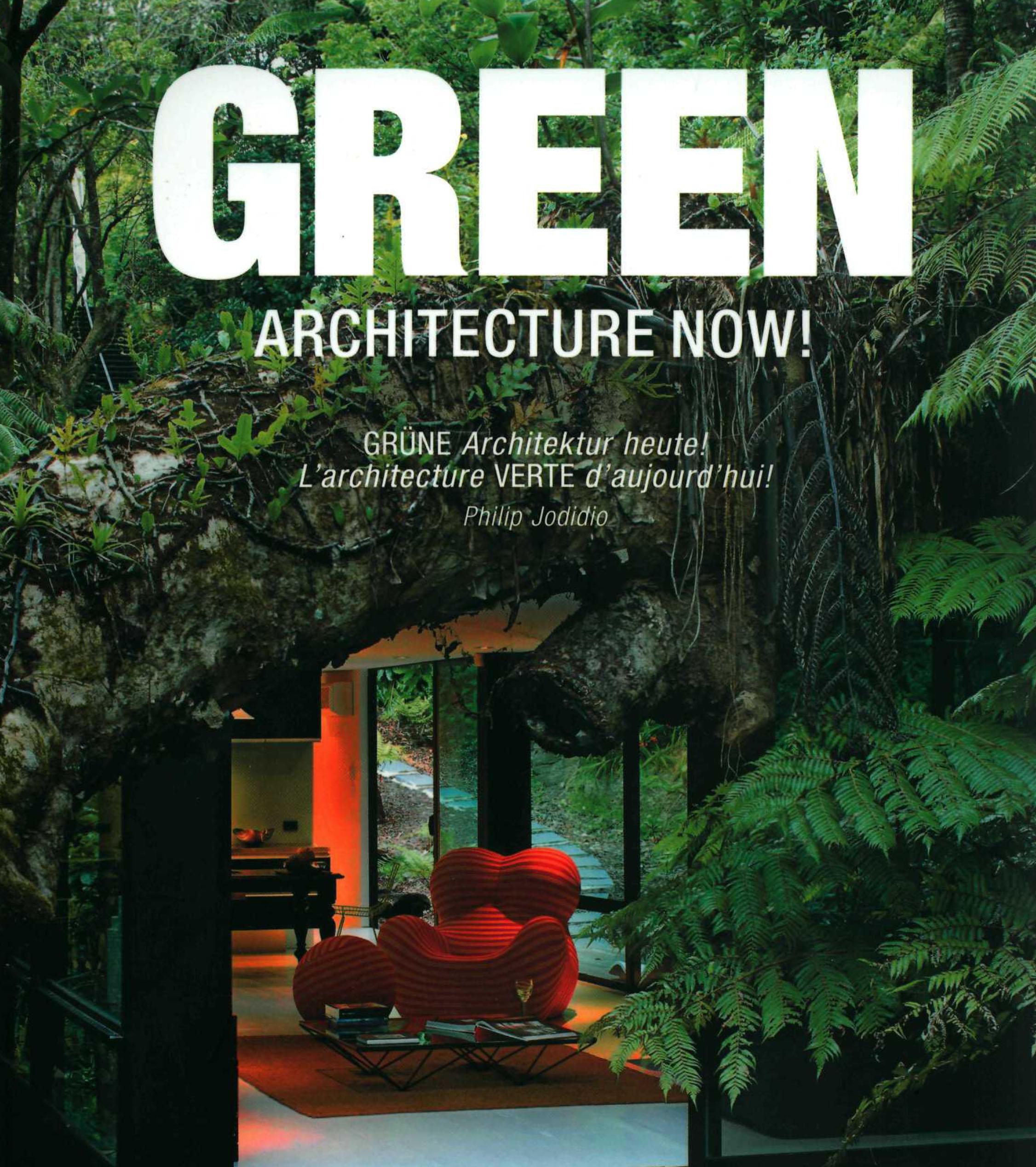 new york school of interior design to present third annual green